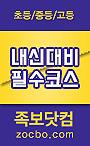 족보닷컴 SS배너